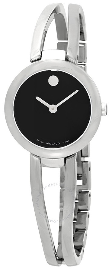Movado Amorosa Stainless Steel Ladies Watch 0607131